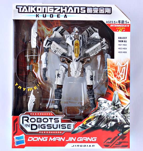 ROBOT TRANSFORMER TAIKONGZHANS PESAWAT PUTIH