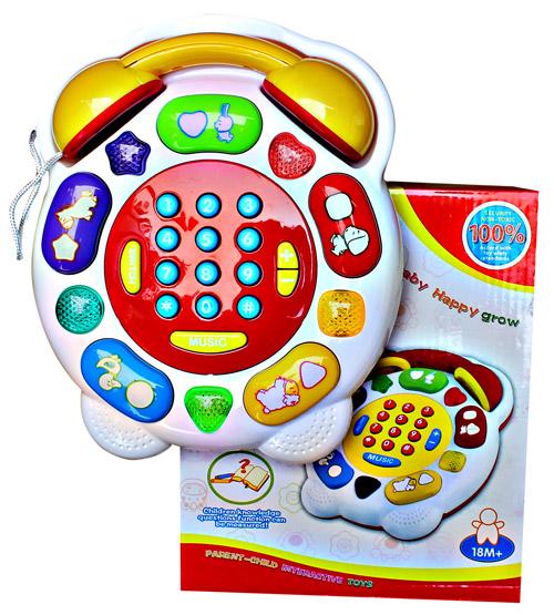 PHONE ENLIGHTMENT