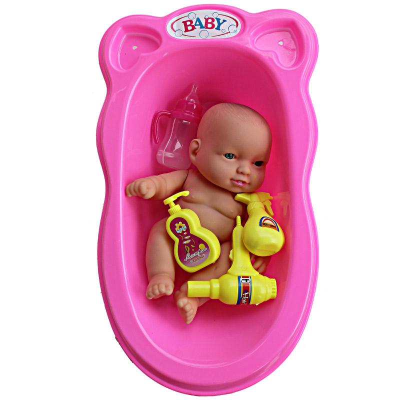 BABY NEW TOYS BATHTUB PINK