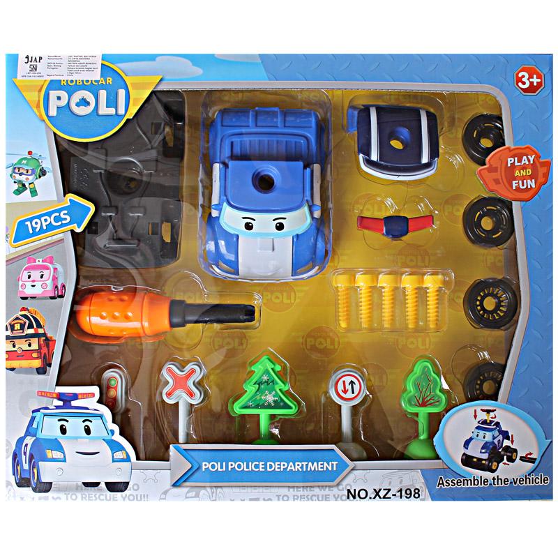ROBOCAR POLI POLICE DEPARTMENT XZ-198