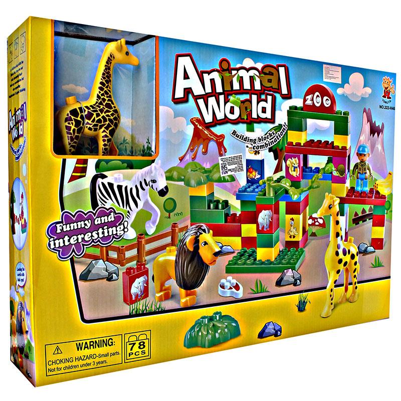 BLOCK ANIMAL WORLD 78 PCS SERI 222-H46
