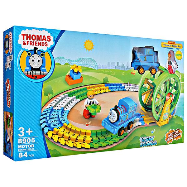THOMAS BLOCK WITH RAIL 8905