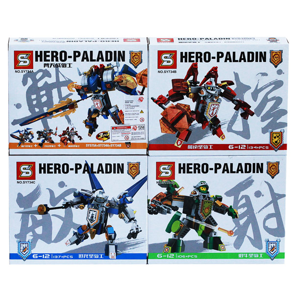 BLOCK HERO PALADIN (4 MODEL) 1 BOX ISI 8