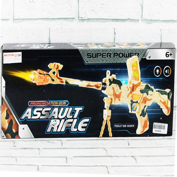 Super power assault rifle gun , tembakan anak , tembakan mainan keren