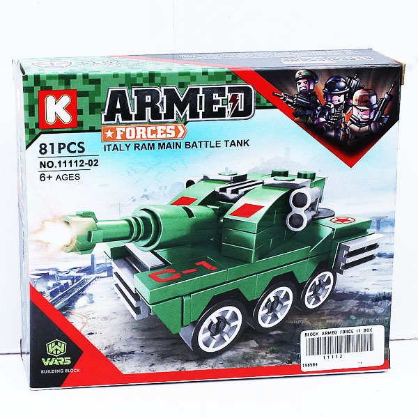 BLOCK ARMED FORCE (1 BOX ISI 8)