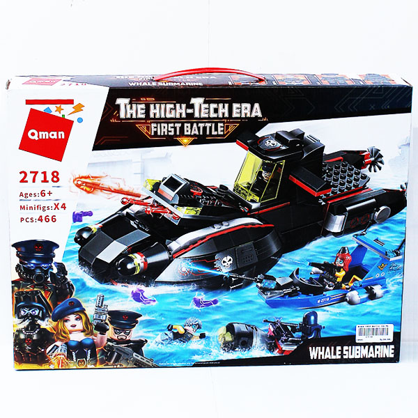 Mainan block anak, BLOCK FIRST BATTLE 466 PCS SERI 2718