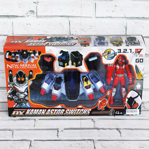 kamen rider , mainan anak laki